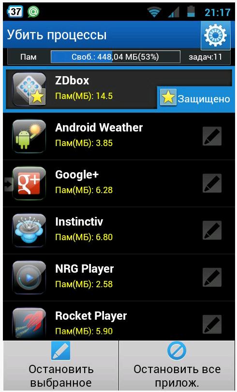 Почему не следует использоваеть таск киллеры (Task Killers) на Андроид. - Android